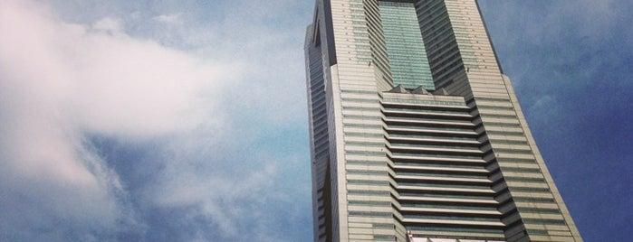 Yokohama Royal Park Hotel is one of Hotel.