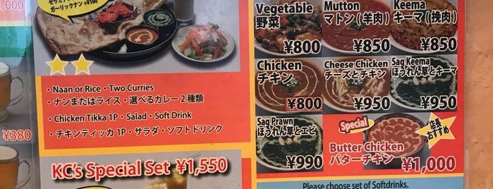 KC's KITCHEN ケーシーズキッチン is one of 食べたいもの.