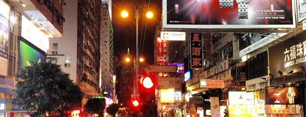Nathan Road is one of Places in the world.