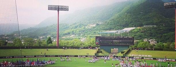 レクザムスタジアム(香川県営野球場) is one of Japan Baseball Studium.