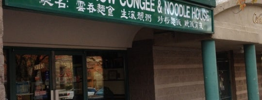 Kwong Chow Congee & Noodle House is one of Vancouver Restaurants 1.