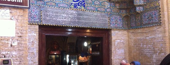 Saraye Moshir is one of Shiraz Attractions | جاذبههای شیراز.
