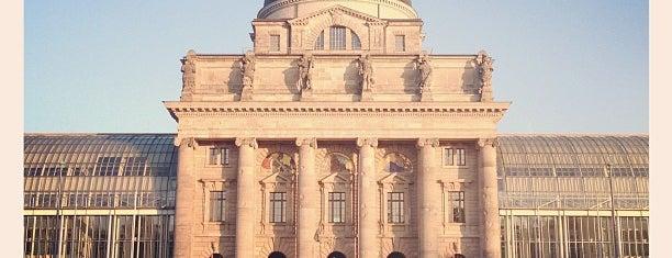 Bayerische Staatskanzlei is one of Munich Sights.