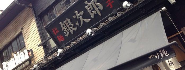 ラーメン銀次郎 is one of ラーメン.
