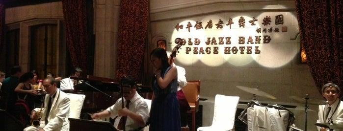 The Jazz Bar is one of Simons Shanghai List.