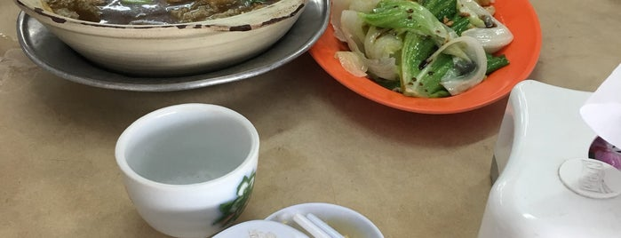Ipoh Famous Food