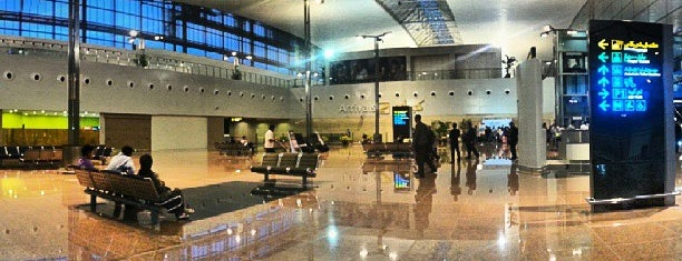 Brunei International Airport (BWN) is one of Airp0rts.