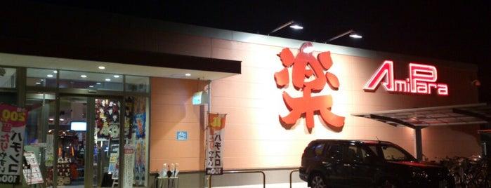 アミパラ テクノランド店 is one of 遠く.