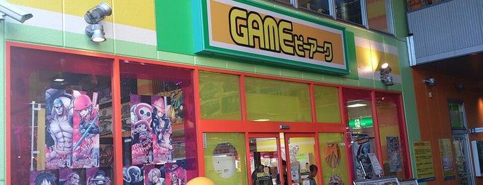 ゲームピーアーク青井 is one of QMA設置店舗(東京区部山手線外).