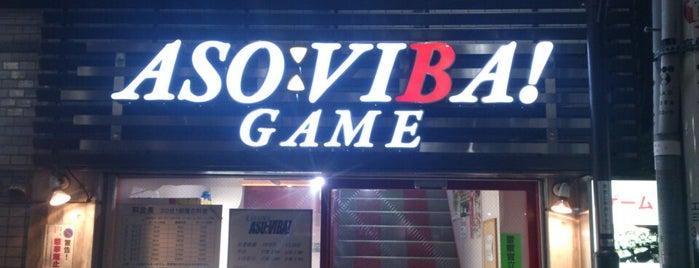 ASO:VIBA! is one of beatmania IIDX 設置店舗.