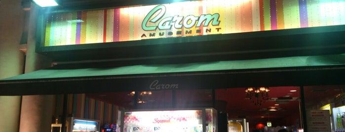 キャロム 大宮店 is one of ゲーセン.