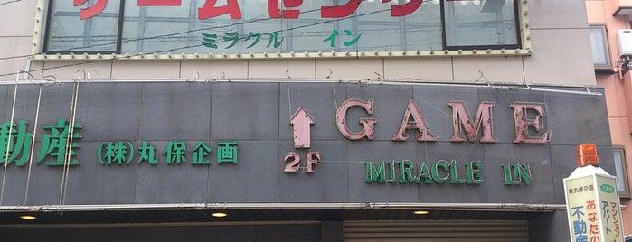 ミラクルイン中村橋 is one of QMA設置店舗(東京区部山手線外).
