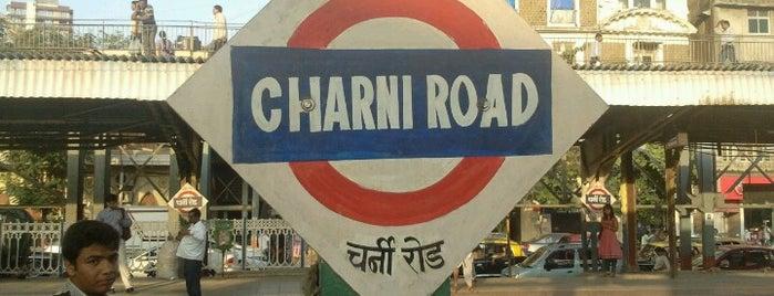 Charni Road Railway Station is one of Mumbai Suburban Western Railway.