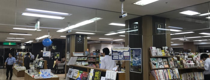 Books Kinokuniya is one of TENRO-IN BOOK STORES.