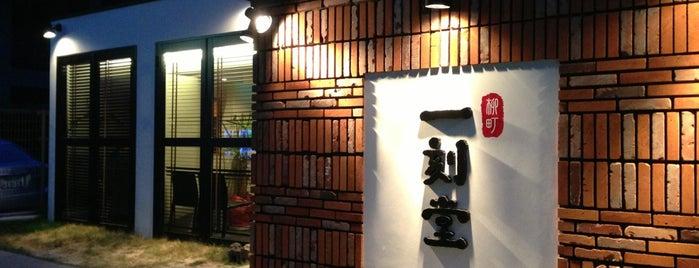 柳町一刻堂 春吉店 is one of 大人が行きたいうまい店2 福岡.