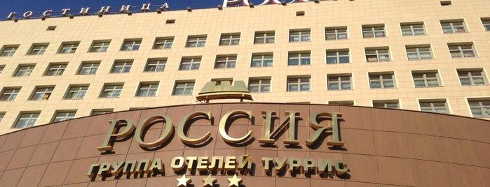 Гостиница «Россия» is one of tmp.