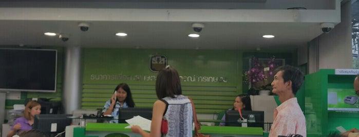 ธนาคารเพื่อการเกษตรและสหกรณ์การเกษตร (BAAC) is one of For Banks.
