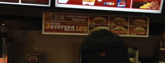 Burger King is one of PayPass Moscow.