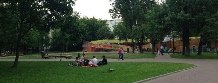 Bauman Garden is one of Сады и парки Москвы.