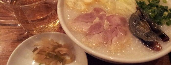 美人粥 is one of お気に入り.