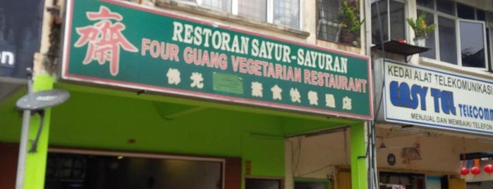Four Guang Vegetarian Restaurant is one of New People.