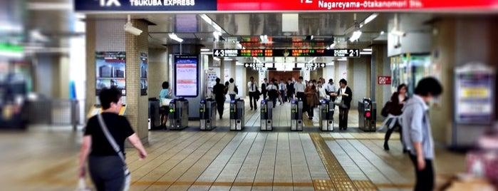 TX Nagareyama-otakanomori Station is one of whatwhat_i_do.