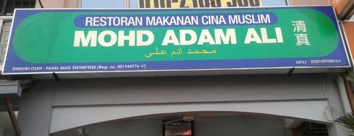 Mohd Adam Ali Chinese Muslim Restaurant is one of My makan places.