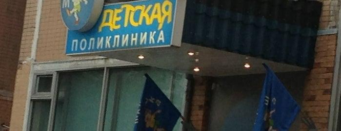 Маркушка is one of Детская Москва.