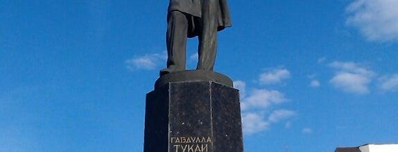 Сквер им. Тукая is one of Kazan.