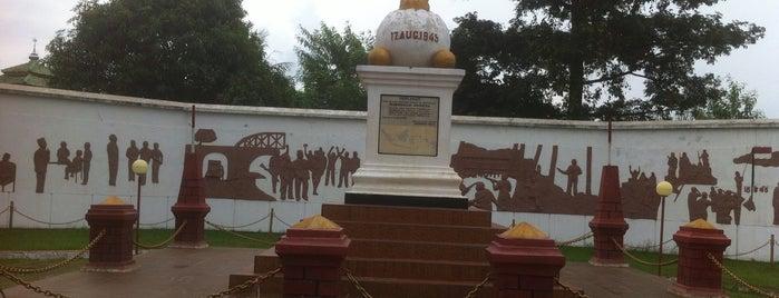 Monumen Kebulatan Tekad Rengasdengklok is one of tk 'aisyiyah 4 kalangsari.