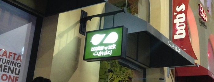 Zaatar W Zeit is one of Favorite Restaurants.