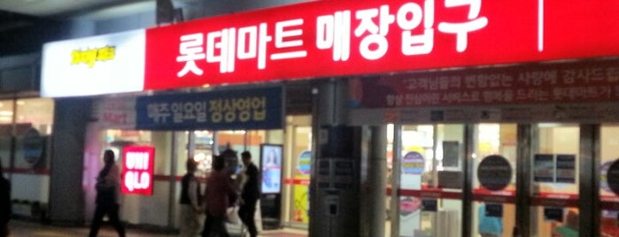 LOTTE Mart is one of Seoul, korea.