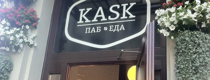 Kask Beer Cafe is one of Moscou.