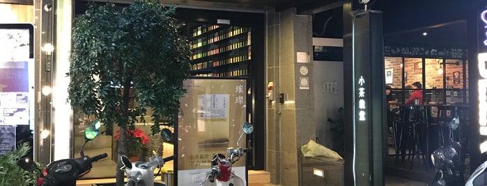 小茶栽堂 Le Salon is one of Taipei.