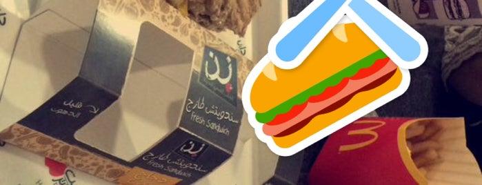 Diet Center is one of Restaurants in Riyadh.