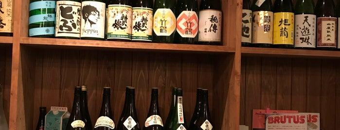 酒とめし 開放弦 is one of 大人が行きたいうまい店2 福岡.