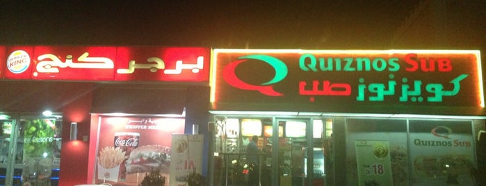 Quiznos is one of Doha's Restaurants.