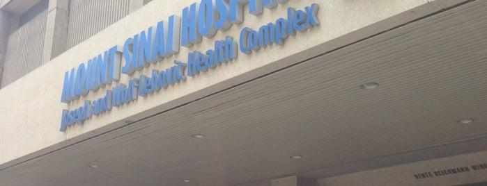 Mount Sinai Hospital is one of Hospital ER Locations (Toronto).