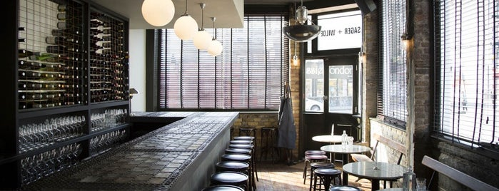 Sager + Wilde is one of The 15 Best Trendy Places in London.