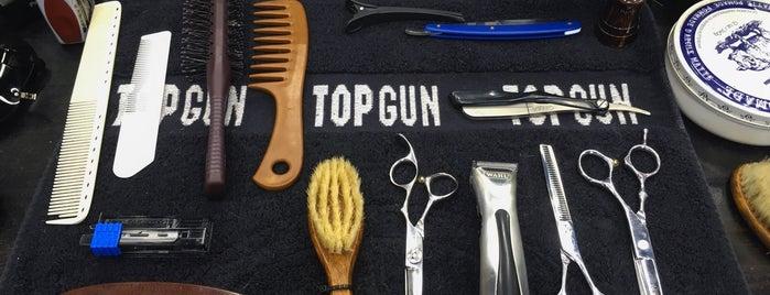 Top Gun is one of Надо посетить.