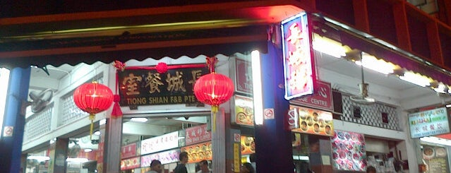 Tiong Shian Porridge Centre 長城粥品 is one of Good Food Places: Hawker Food (Part I)!.