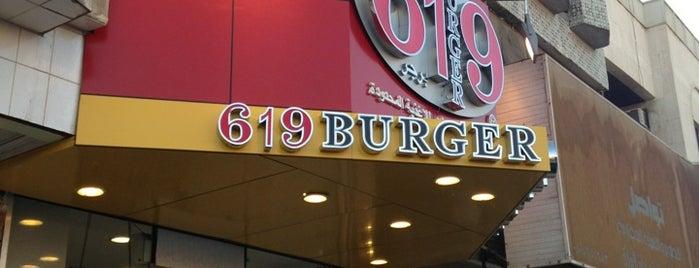 619 BURGER is one of Burgerholic.