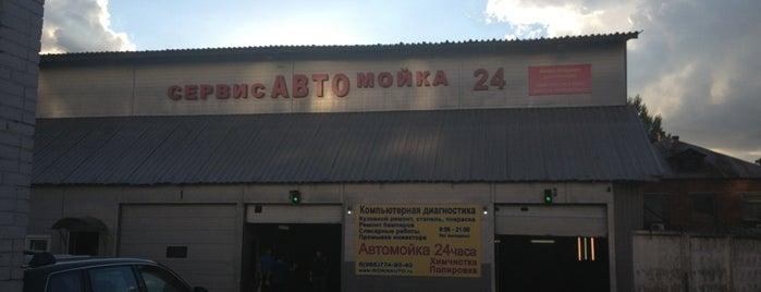 Роникс-сервис is one of Танки грязи не боятся?.