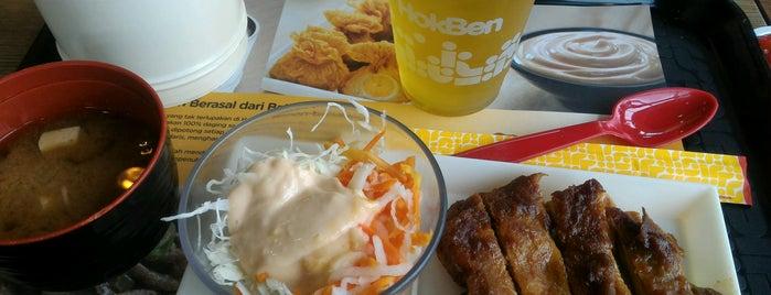 Hoka Hoka Bento is one of Favorite Food.