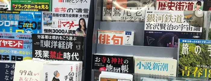 BOOK EXPRESS is one of TENRO-IN BOOK STORES.