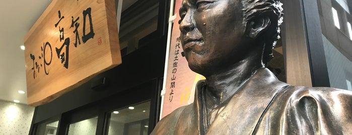坂本龍馬 像 is one of lieu a Tokyo 2.
