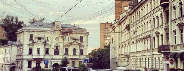 Лялина площадь is one of Москва.