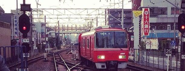 Iwakura Station (IY07) is one of 遠く.