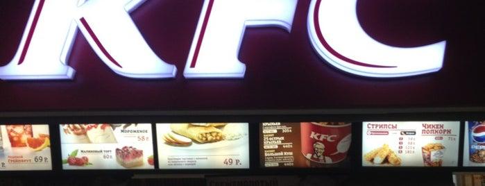 KFC is one of Caffe.