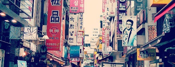 Myeongdong-gil is one of Seoul: Walking Tourist Hitlist.